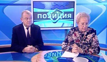 «Объектив-Позиция».На Харківщині розпочинають масштабне будівництво сільських амбулаторій