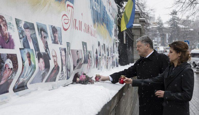 Сегодня отмечается День Соборности и 100-лет принятия IV Универсала Украинской Центральной Рады