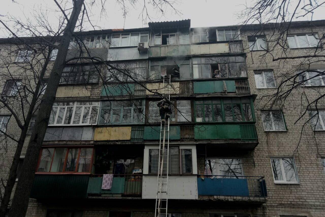 Из-за пожара в Дергачах эвакуировали жильцов 5-этажки
