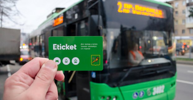 Харьковским льготникам начали оформлять электронные билеты E-ticket