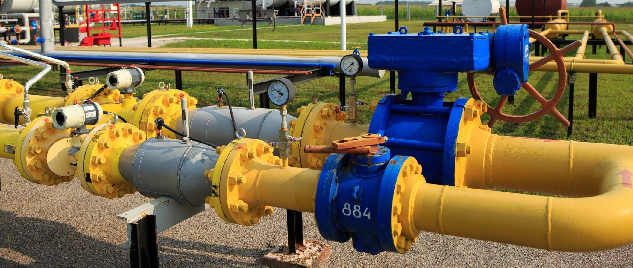 Цена на газ в Украине может быть снижена к 2020 году
