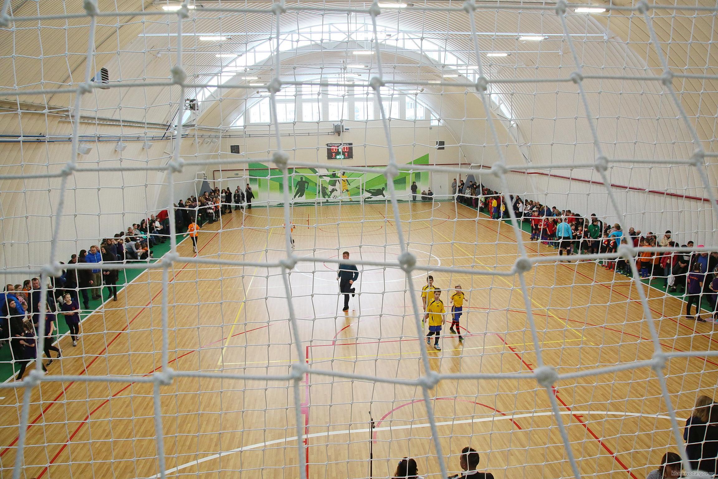 В Песочине открылся современный спортивный комплекс