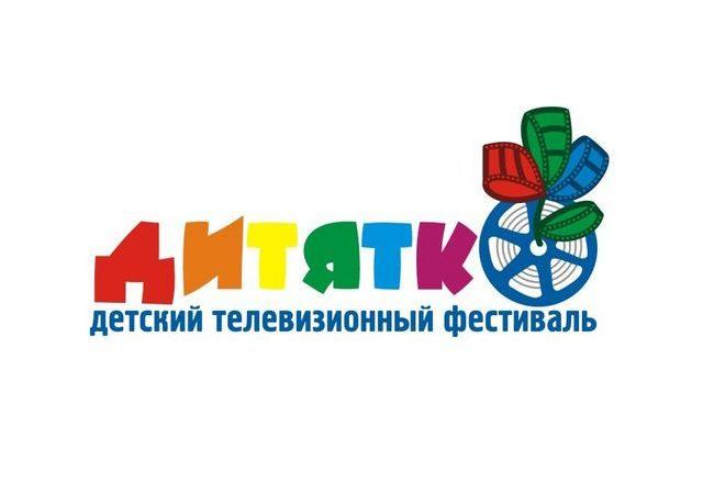 """Юбилейный телефестиваль """"Дитятко"""" уже собрал более 150 участников из 44 стран мира"""