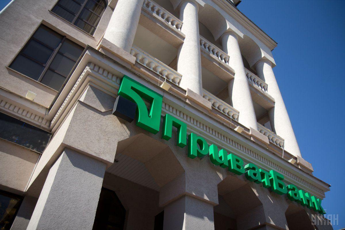 Бывшие владельцы «Приватбанка» нанесли ему ущерб в размере 5,5 млрд. долл. США