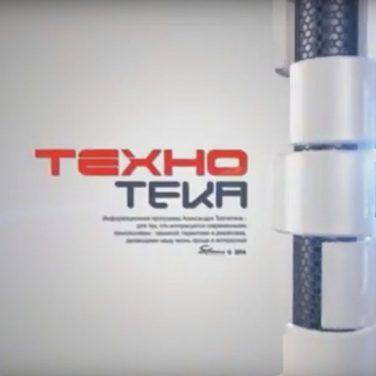 Свежая подборка самых интересных новостей из мира науки и технологий — в программе Александра Трепетина «Технотека»