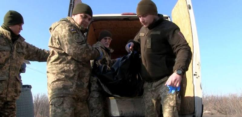 В зоне АТО погиб украинский военнослужащий