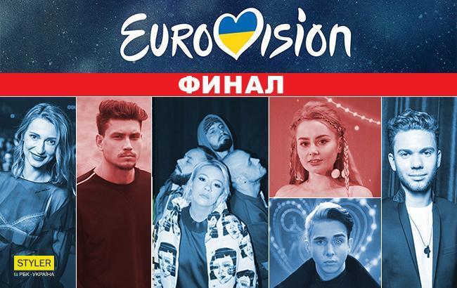 Где смотреть финал Национального отбора на Евровидение-2018