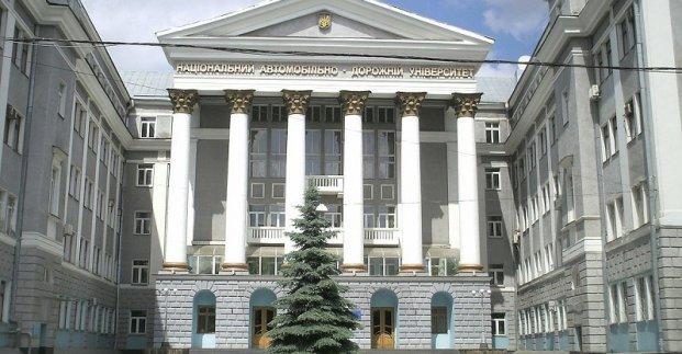 Автодорожный университет приглашает на День открытых дверей