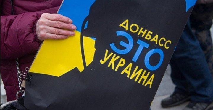 Опубликован Закон о деоккупации Донбасса