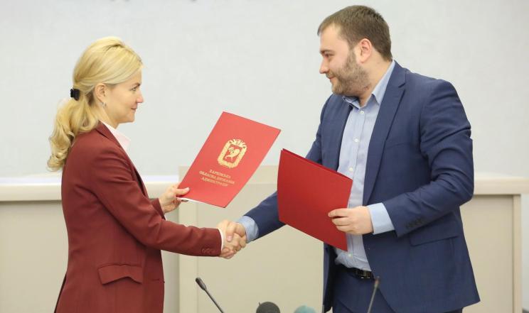 ХОГА и Харьковский антикоррупционный центр вышли на новый уровень сотрудничества