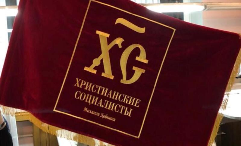 """Новая партия Добкина берет курс на возвращение """"железобетонных человеческих ценностей"""""""