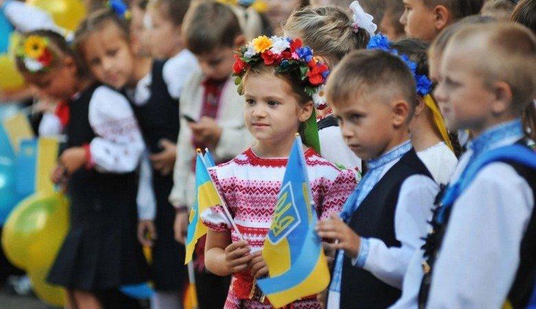 """Проект """"Новая украинская школа"""" стартует 1 марта"""