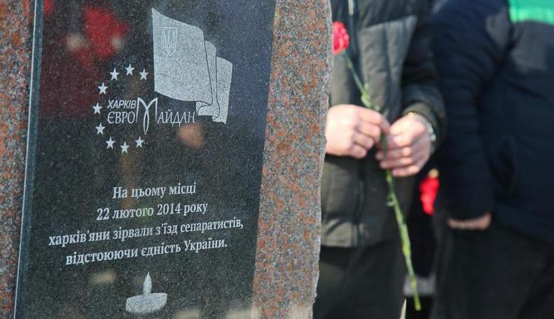 В Харькове почтили память погибших участников Марша достоинства