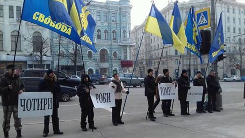 Началась сессия Харьковского горсовета (Фото)