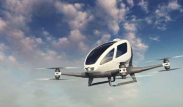Летающее такси для Лондона, робот для сбора урожая помидоров  и другие новости из мира науки и технологий