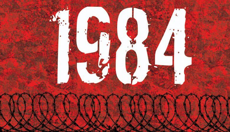 В Харькове презентуют спектакль «1984» по мотивам одноименного книги Джорджа Оруэлла