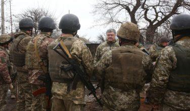 Президент Украины заявил об юридическом завершении АТО