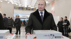Путин проголосовал на выборах президента РФ