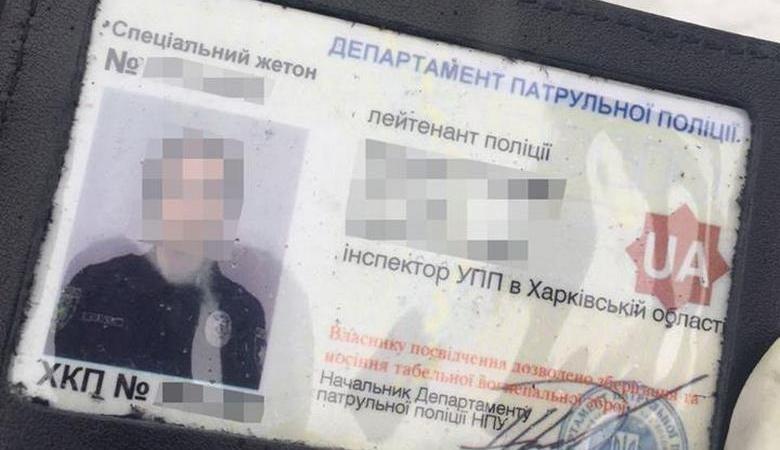 В Харькове действующие офицеры полиции распространяли наркотики – СБУ