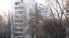 Харьковчанин покончил жизнь самоубийством, выпрыгнув с многоэтажки