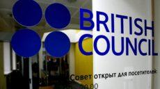 Дело Скрипаля. Россия выдворила 23 британских дипломатов