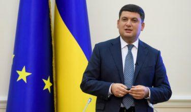 Украина готовится отказаться от программы экономического сотрудничества с Россией