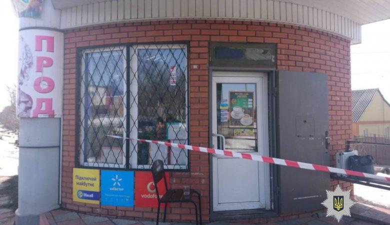 Под Харьковом зарезали продавщицу местного продмага (Фото)