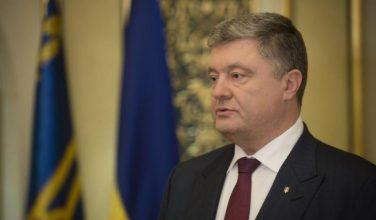 Выборы президента России на территории оккупированного Крыма незаконны – Петр Порошенко