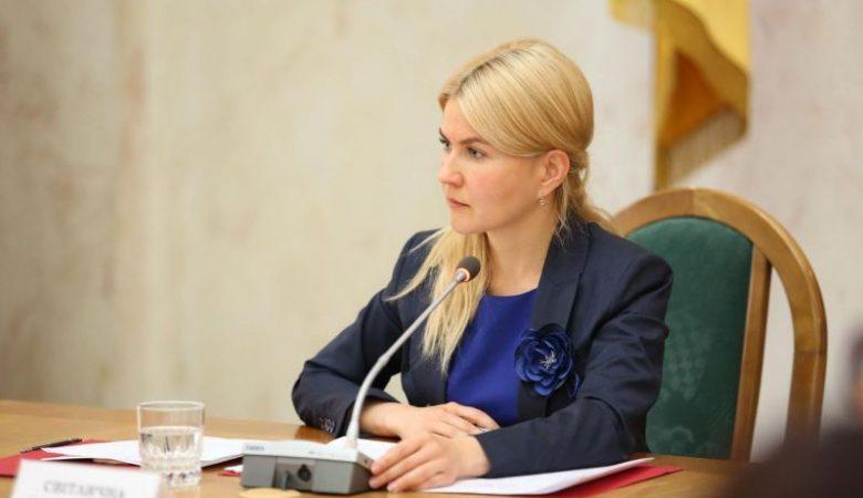 Харьковский губернатор подала декларацию о доходах за 2017 год