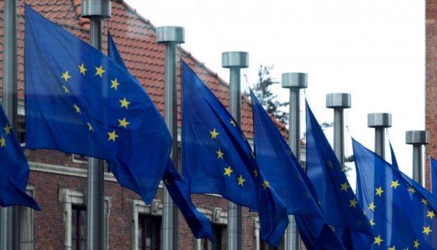 ЕС остается непоколебимым в поддержке территориальной целостности и суверенитета Украины