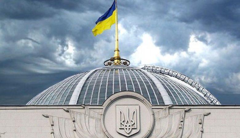 Скифское золото возвратят Украине, однако при одном условии