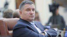 Арсен Аваков: Нам придется принять закон «о коллаборантах»