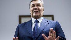 Янукович за 10 месяцев до Майдана знал, что Россия готовит войну