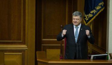 Томос об автокефалии не нарушит конституционного принципа свободы совести – Порошенко
