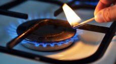 Цены на газ для украинцев надо повысить – Госдеп США