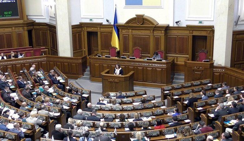 В Международный день памятников харьковчане призвали нардепов навести порядок в охране культурного наследия