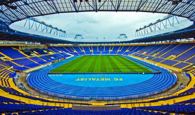 Стадион «Металлист» передают вуправление Харьковской облгосадминистрации