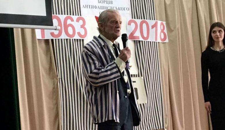 В Харькове почтили память погибших в концлагерях