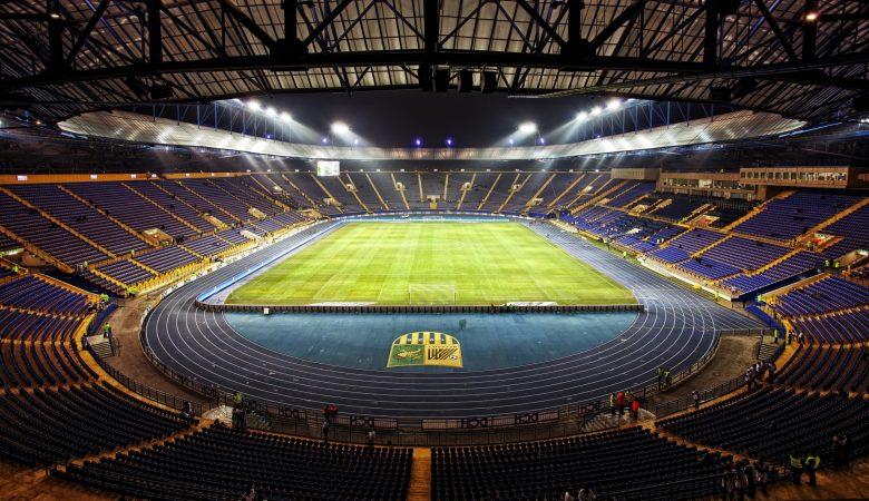 Стадион «Металлист» возвращен государству – Светличная