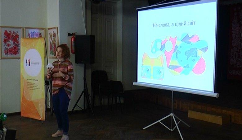 В рамках фестиваля «Детская площАРТка» в Харькове прошел ЧитаЧАС (ВИДЕО)