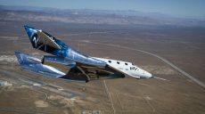 Испытания космического самолета для туристов, новый шлем для чтения мыслей