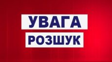 В Харькове пропал мужчина (Фото, приметы)