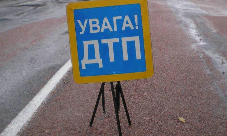 В ДТП возле Гоптовки погиб мужчина