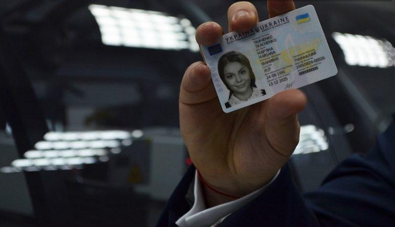 Харьковчане могут оформить биометрический паспорт в мобильном сервисном центре