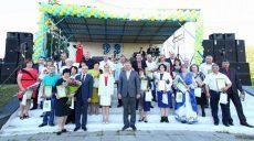Богодуховский район отпраздновал юбилей (видео)