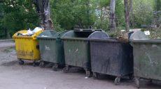 Министерство регионального развития придумало новые правила сбора мусора