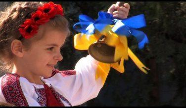 В школах Харьковщины усиливают меры безопасности