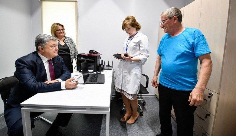 В Украине стартовала большая президентская программа по реформированию сельской медицины (видео)