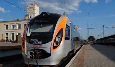 Харьков – без права на выезд