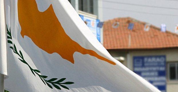 Харьков установит партнерство с городами Кипра